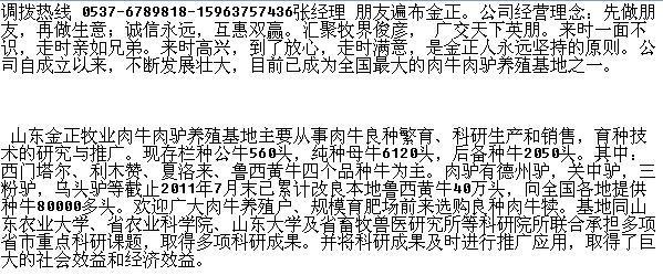 电路 电路图 电子 乐谱 曲谱 原理图 599_249